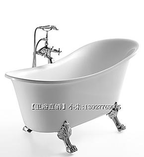 古典贵妃浴缸/欧式独立浴缸/纯亚克力浴缸/双层保温1.36米/3351