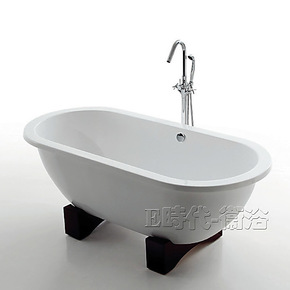 1.74米亚克力个性木脚浴缸 白色纯压克力单人落地浴缸 8815