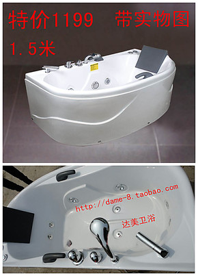 工厂直销1.5米单人冲浪按摩浴缸 亚克力 带实物照 白色 特价