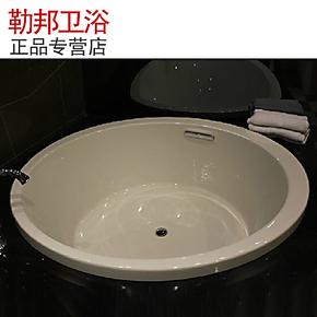 科勒正品1.5米艾芙正圆形嵌入式白色亚克力浴缸K-18349T-0推荐