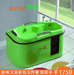 1.5/1.6米爱丽尔白色压克力浴缸五件套亚克力龙头浴缸彩色浴缸