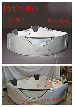 工厂直销 白色 1.5米扇形双人冲浪按摩 玻璃浴缸 亚克力 实物照