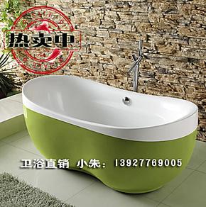 优质亚克力独立浴缸/1.7米彩色欧式浴缸/绿白2211