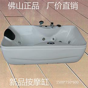 1.5米压克力亚克力右裙浴缸带电脑板收音机按摩浴缸龙头浴缸