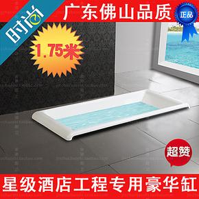 热销推荐进口亚克力嵌入式浴缸卫生间浴盆洗澡盆1.7米整体卫浴