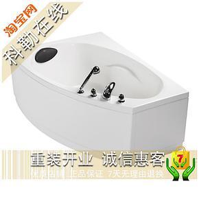 科勒专柜正品 K-1772T-0 欣比欧整体化 亚克力 浴缸/含裙边及排水