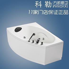 科勒Kohler正品 1773T/1774T欣比欧整体亚克力按摩浴缸 科勒浴缸