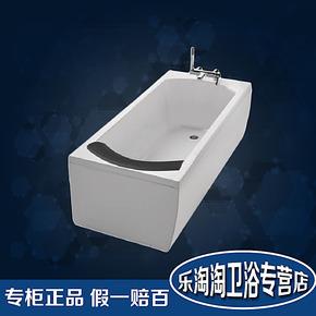 科勒kohler卫浴K-1788T/1789T-1P/58-0欧芙整体化亚克力浴缸