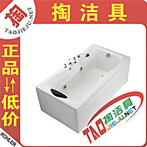 科勒正品双人浴缸K-1784T-0整体右角位 亚克力贵妃浴缸 浴盆 特价