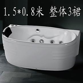 免安装 1.5x0.8米宽体浴缸 亚克力 带整体3裙边 五件套按摩浴缸
