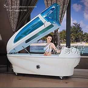豪华 整体 多功能 智能 冲浪 按摩 蒸汽 远红外保健 亚克力  浴缸
