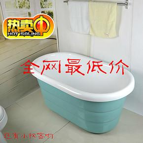 亚克力彩色保温浴缸独立式婴儿童成人浴缸浴盆洗澡亚克力盆