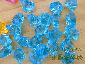亚克力水晶石水钻 彩色石头 仿真石头假冰 水景配饰 浴缸装饰