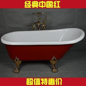 厂家直销中东红亚克力贵妃浴缸古典浴缸彩色1.41.51.61.7全国包邮