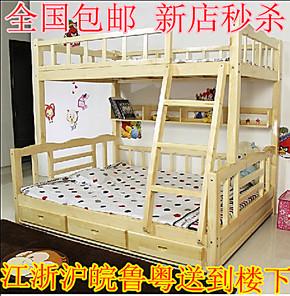 包邮实木儿童床上下铺高低下床子母床 双层床 母子床 松木 木质