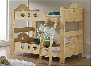 松木木质简约现代童床实木家具子母床双层床 高低 儿童 双人床