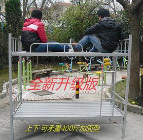 双层床/学生床/高低铺/铁床/上下床/高低床/宿舍床/上下铺/员工床