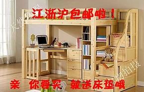 包邮实木子母床半高床高低双层床上下床组合书桌儿童床高低床书架