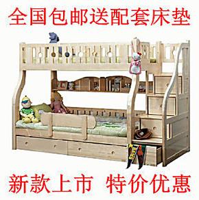 实木松木儿童床上下床上下铺高低床子母床母子床铺双层加护栏木质