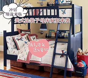 YB050木质2013上下床子母床实木双层床松木儿童高低床住宅家具