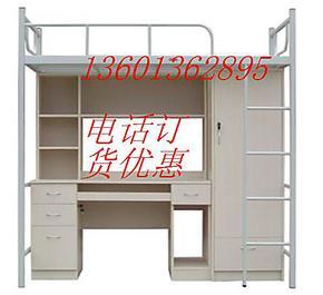 加厚方管双层床/上下床/学校床/公寓床/高低床/双层床。