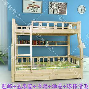 实木儿童床 高低床 上下铺 上下床子母床双层 实木床包邮