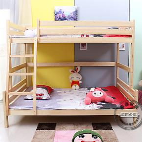 包物流实木儿童床 上下铺 高低床 上下床 双层子母床 实木床
