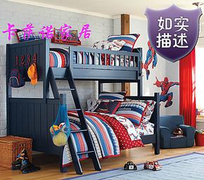 欧式高档松木儿童床/实木床儿童/上下床双层床/高低床/实木子母床