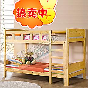 秒杀 松木双层床 子母床 儿童床 组合床 高低床 高档松木可定做
