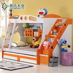 林氏木业 两层双人儿童床 1.2米上下铺组合双层床家具 高低床B-01