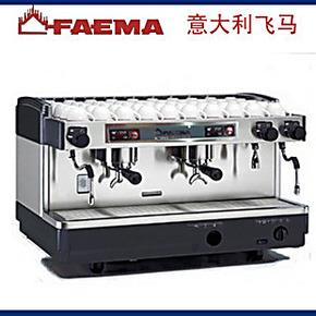 意大利进口FAEMA飞马 E98 S2 开店商用双头手控意式半自动咖啡机