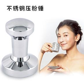 意式咖啡机配套器具 Tiamo不锈钢压粉器 咖啡粉填压器压粉锤 镜面