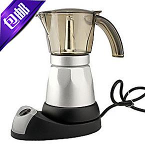 包邮 意式电摩卡壶 电咖啡机 电咖啡壶 电动摩卡壶咖啡壶 6人份