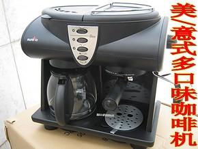 家用意式半自动蒸汽压力咖啡机美式滴漏式咖啡机一机多口味咖啡机