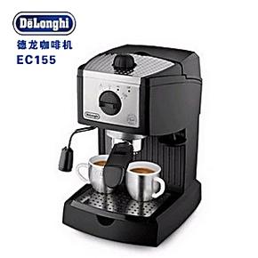 到货 Delonghi/德龙 EC152.CD 咖啡机EC155 泵压意式半自动咖啡机