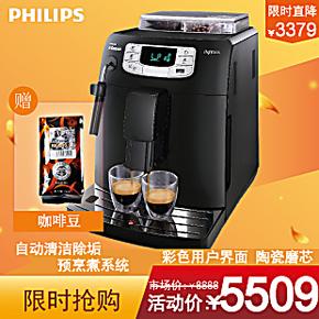 Philips/飞利浦 HD8751/15Saeco/喜客 1900w意式 自动浓缩咖啡机