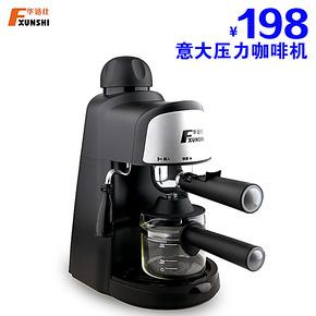 Fxunshi/华迅仕 MD-2000意式蒸汽压力咖啡机|打奶泡|咖啡壶