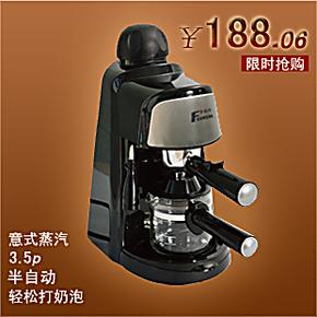 Fxunshi/华迅仕 MD-2000 半自动蒸汽压力咖啡机 家用意式咖啡机
