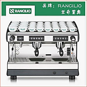 RANCILIO兰奇里奥CLASSE7 半自动咖啡机商用 半自动咖啡机意式