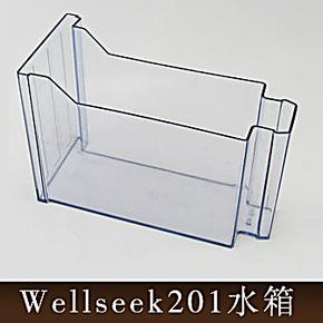 咖啡机配件 wellseek201 gustino 泵压式家用意式咖啡机水箱