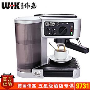 包邮正品WIK/德国伟嘉 9731 泵压意大利式半自动特浓发泡咖啡机