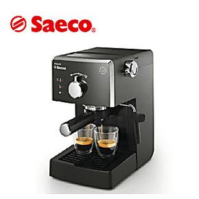 包邮!Philips/飞利浦 HD8323/05家用意式半自动咖啡机 浓缩咖啡机