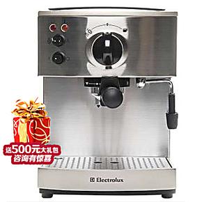 Electrolux/伊莱克斯 EES200咖啡机  意式蒸汽奶泡 半自动咖啡机