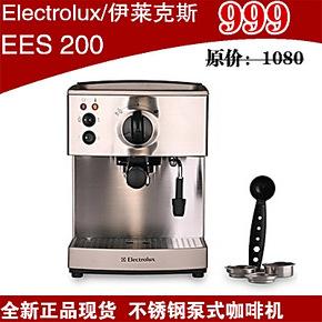 Electrolux/伊莱克斯 EES200 半自动 高压 意式咖啡机EES 200