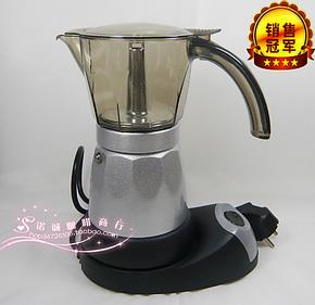 电动咖啡壶,懒人咖啡机 电摩卡壶 意式咖啡机  300毫升浓咖