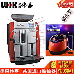 正品WIK/伟嘉 9752D 德国伟嘉蒸汽发泡 意式全自动咖啡机包邮