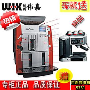 原装正品WIK/伟嘉 9752D 德国伟嘉蒸汽发泡 意式全自动咖啡机包邮