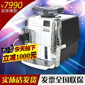 WIK/伟嘉 9752.2.0W 全自动意大利式咖啡机