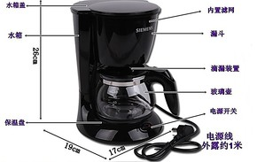 正品 西门子CG7213美式自动滴漏式 咖啡机 保温咖啡壶 泡茶