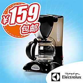 Electrolux/伊莱克斯ECM051咖啡机家用全自动美式咖啡壶泡茶机